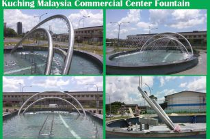 Kuching Malaysian Commercial Center Fountain