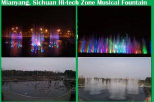 Mianyang, Sichuan Hi-tech Zone Musiccal Fountain