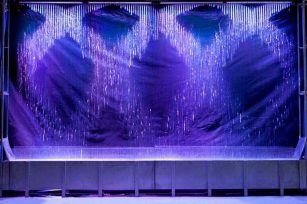 What is the water curtain fountain?