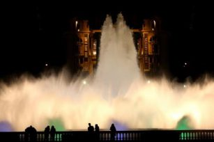 Fountain Company Introduces Explosive Fountain for You