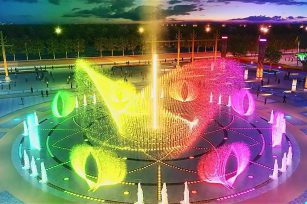 Notes on the design and construction of music fountain
