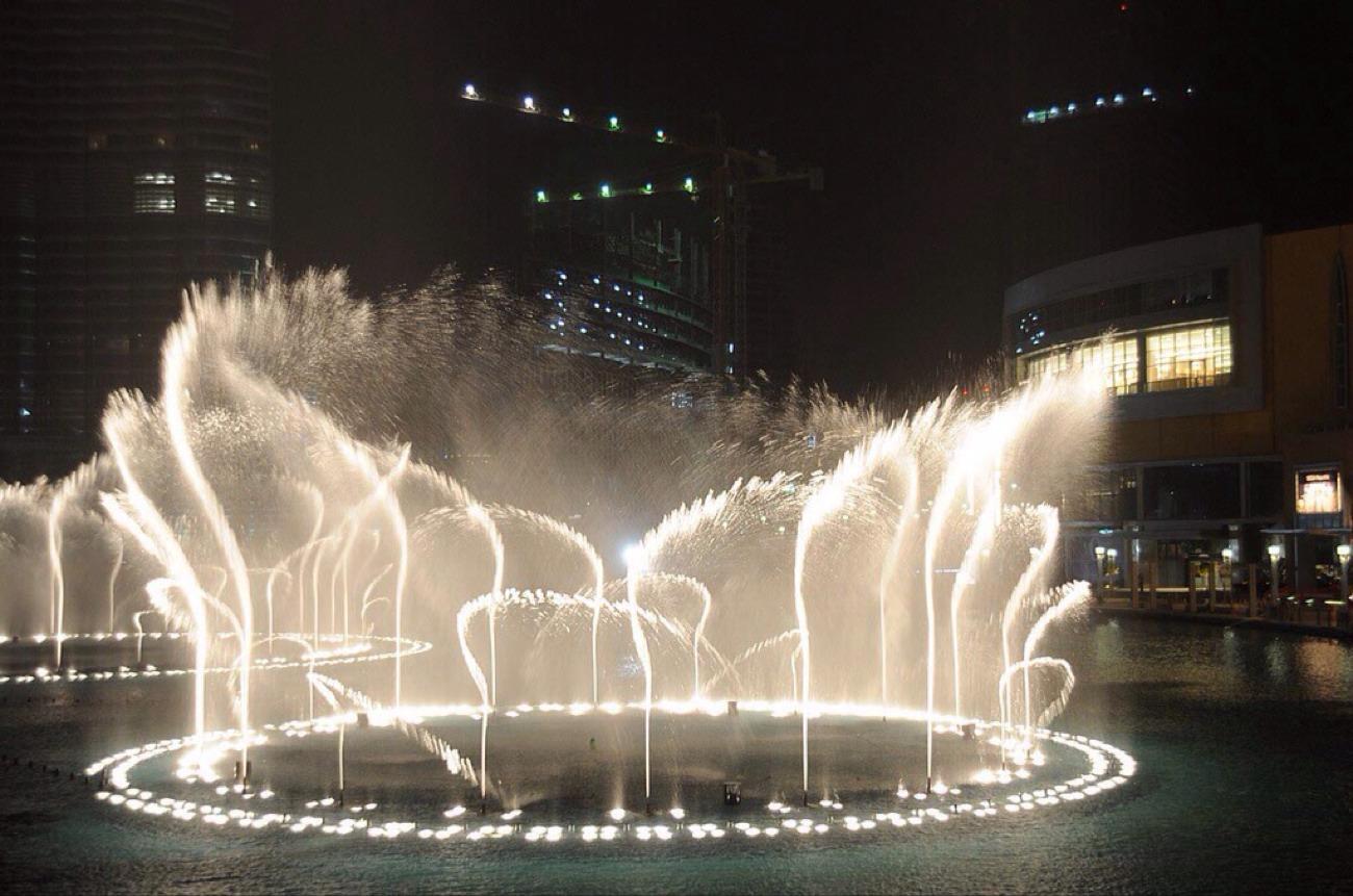 Musical landscape fountain, Fountain company