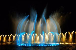 Kuala Lumpur Floating Music Fountain
